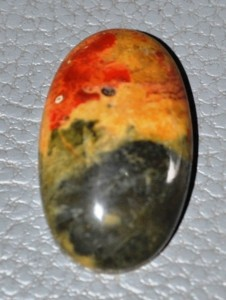 Batu Akik Panca Warna